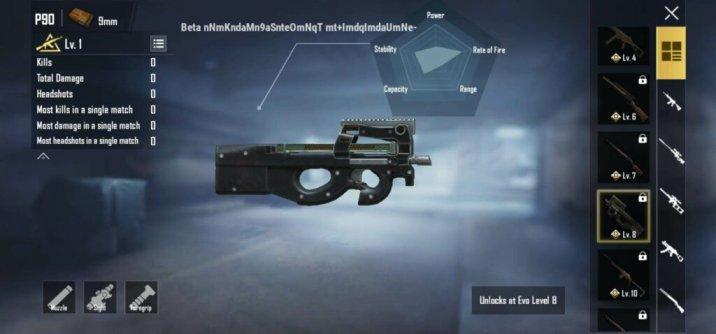 new smg gun P90